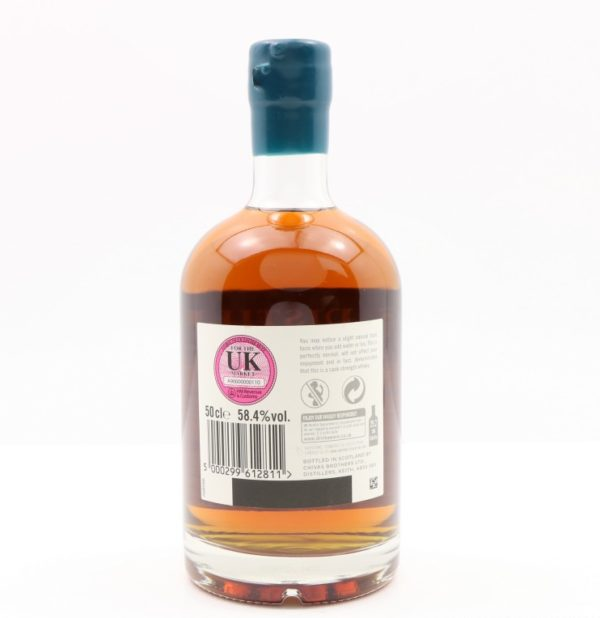 Scapa 23 Year 1992 The Distillery Reserve Collection back